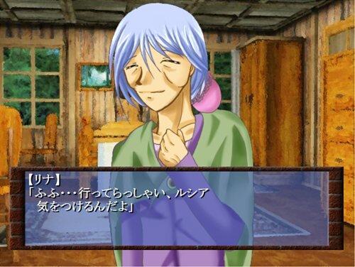 雨の日の偶然 Game Screen Shot1