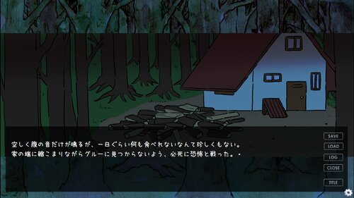 Color≠Calling Game Screen Shot4