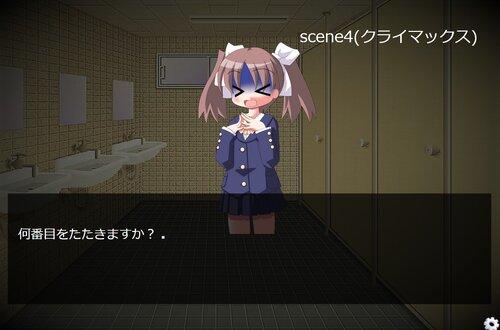 学校-秋- Game Screen Shot2