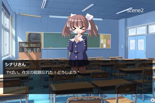 学校-秋- Game Screen Shots