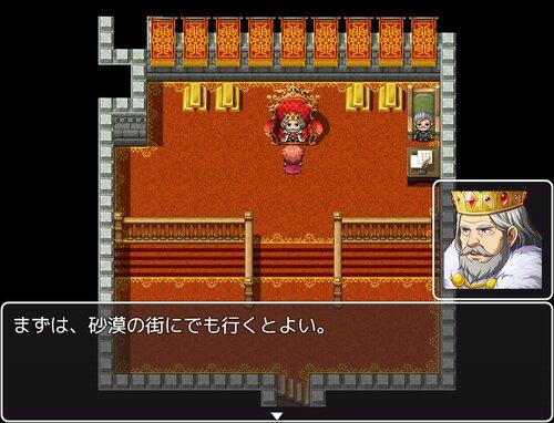 砂漠におつかい Game Screen Shot1
