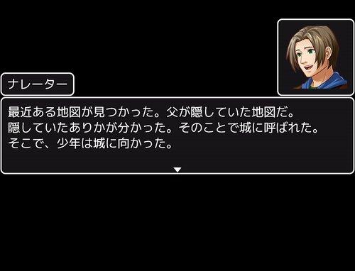 砂漠におつかい Game Screen Shot2