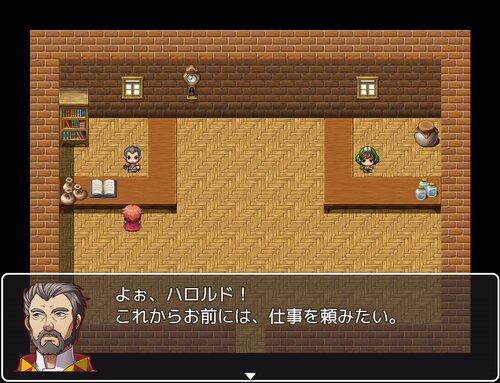 ハロルドのハンターライフ Game Screen Shot1