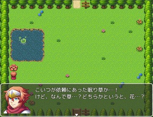 ハロルドのハンターライフ Game Screen Shot2