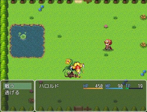 ハロルドのハンターライフ Game Screen Shots