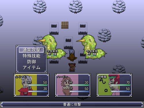 阿修羅戦記TWO~さらわれたs001~ Game Screen Shot4