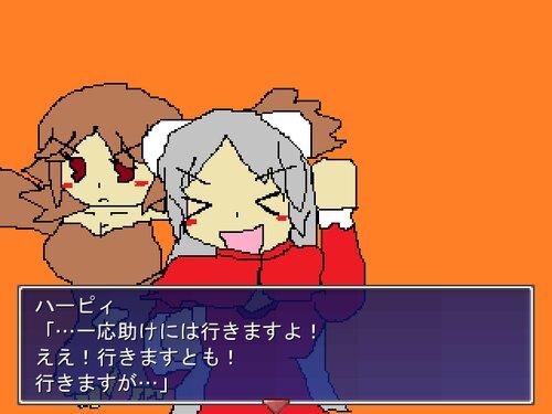 阿修羅戦記TWO~さらわれたs001~ Game Screen Shots