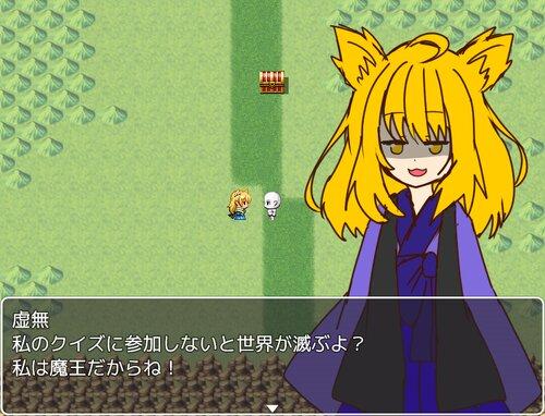 3時間で作ったゲーム Game Screen Shot1