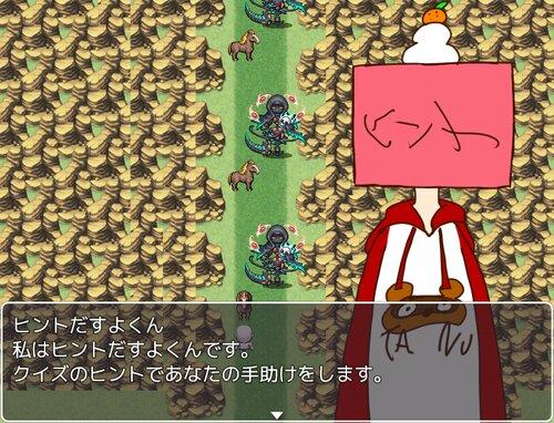 3時間で作ったゲーム Game Screen Shot3