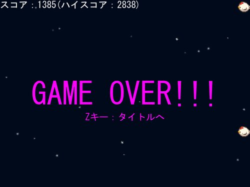 shigur[A]void -シグラボイド- Game Screen Shot2