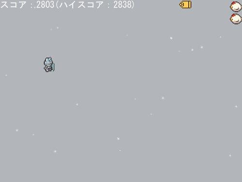 shigur[A]void -シグラボイド- Game Screen Shot3