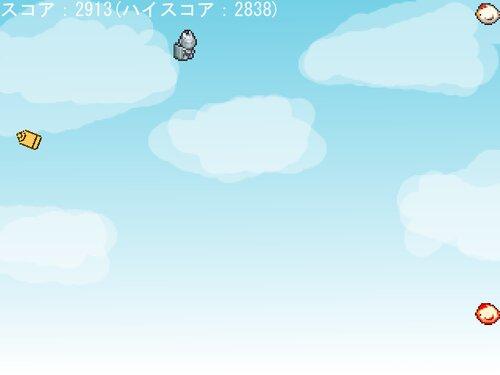 shigur[A]void -シグラボイド- Game Screen Shot4