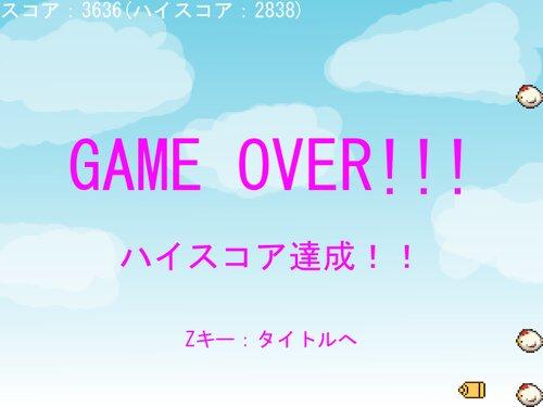 shigur[A]void -シグラボイド- Game Screen Shot5