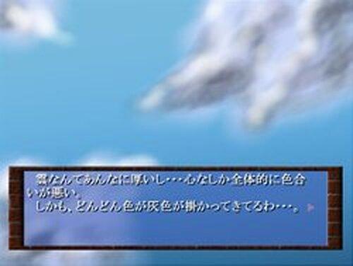 雨の日の偶然 Game Screen Shots
