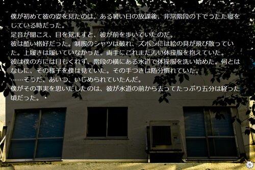 最終電車 Game Screen Shot4