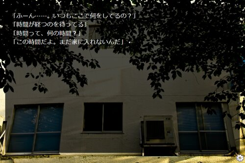 最終電車 Game Screen Shot5