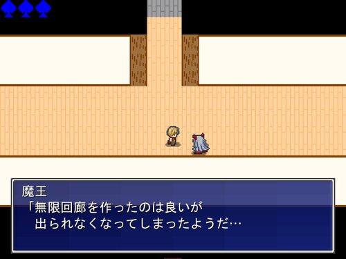 test01 -無限回廊- Game Screen Shot1