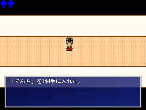 test01 -無限回廊- Game Screen Shot2