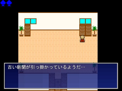 test01 -無限回廊- Game Screen Shot3