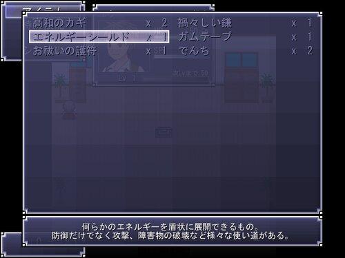 test01 -無限回廊- Game Screen Shot4