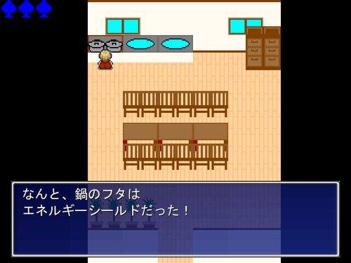 test01 -無限回廊- Game Screen Shots