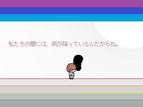 アキレスの花嫁 Game Screen Shot