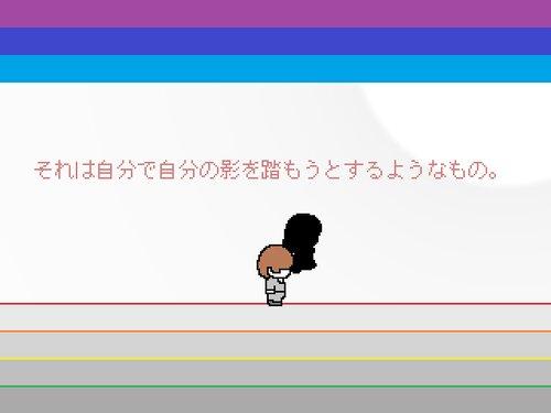 アキレスの花嫁 Game Screen Shot3