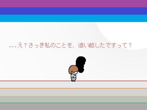 アキレスの花嫁 Game Screen Shot4