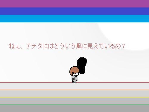 アキレスの花嫁 Game Screen Shot5