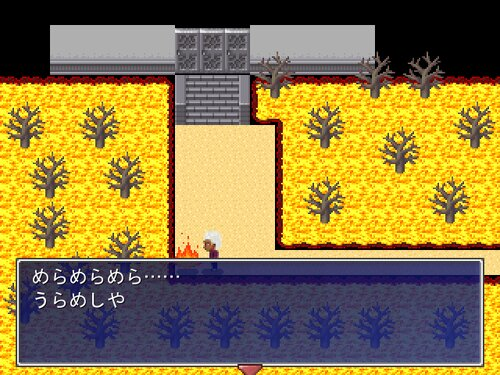 469~青~体験版 Game Screen Shot2