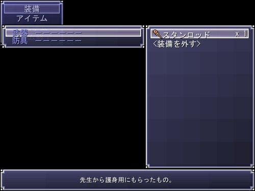469~青~体験版 Game Screen Shot3