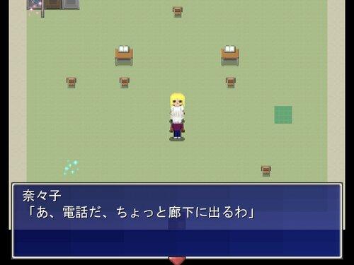 469~青~体験版 Game Screen Shots