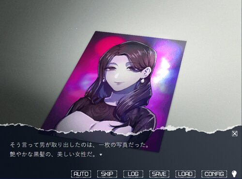 spelL FILE01.消えル ヴィーナス Game Screen Shot1