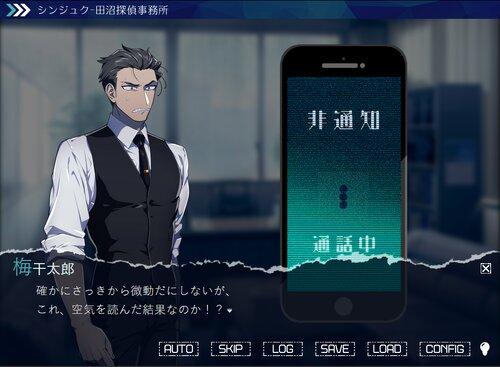 spelL FILE01.消えル ヴィーナス Game Screen Shot2