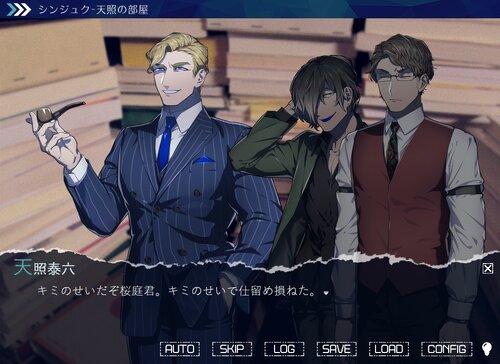 spelL FILE01.消えル ヴィーナス Game Screen Shot3