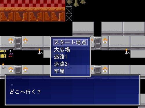つうがくろのぼうけん Game Screen Shot