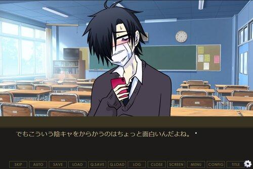ごめんね、オタクくん Game Screen Shot3