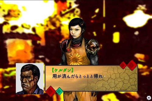 バイラック Game Screen Shot4