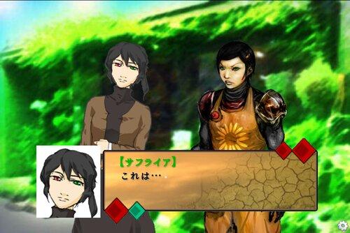 バイラック Game Screen Shots