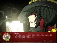夢喰姫 in the Black Theater【ヒロインネーム変更可能ブラウザ版】のゲーム画面