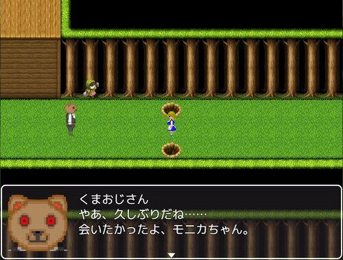 くまおじさんの趣味 Game Screen Shot3