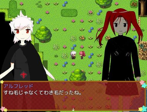 宵闇ノ彼方 -アルフレッドとクリスマスの夜- Game Screen Shot3