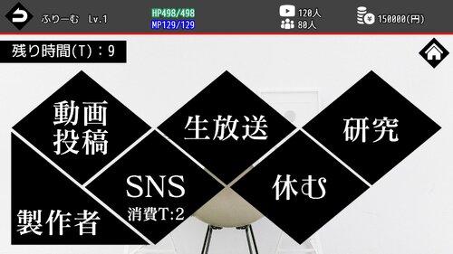 Vtuberシミュレーター -NextMirAIプロジェクト- Game Screen Shot2