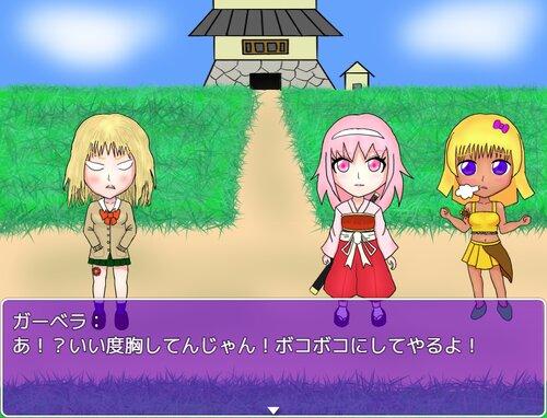 聖戦のブロッサム Game Screen Shot4
