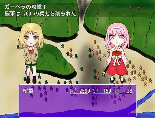 聖戦のブロッサム Game Screen Shot5