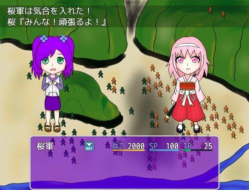 聖戦のブロッサム Game Screen Shots