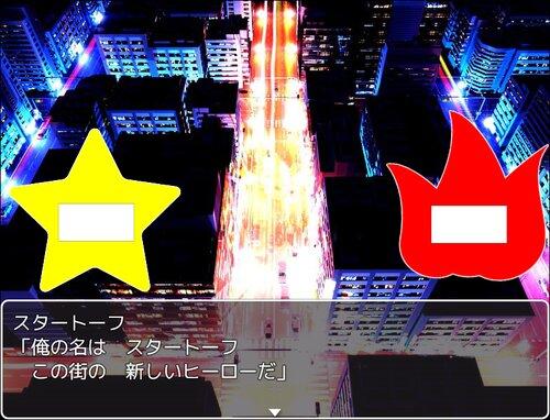 ファイアートーフ Game Screen Shot3