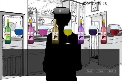 ワインの代わりに小話を Game Screen Shot1