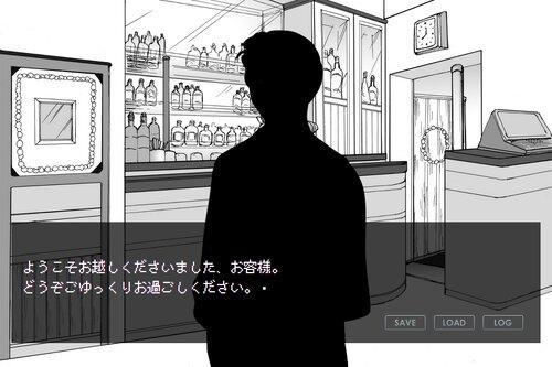 ワインの代わりに小話を Game Screen Shot2