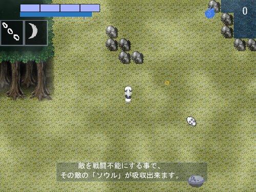 生誕の射手 ~新射手シリーズ試作品~ Game Screen Shots